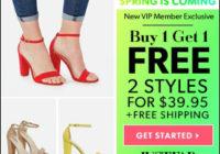 JustFab Coupon – BOGO FREE Shoes + FREE Shipping!